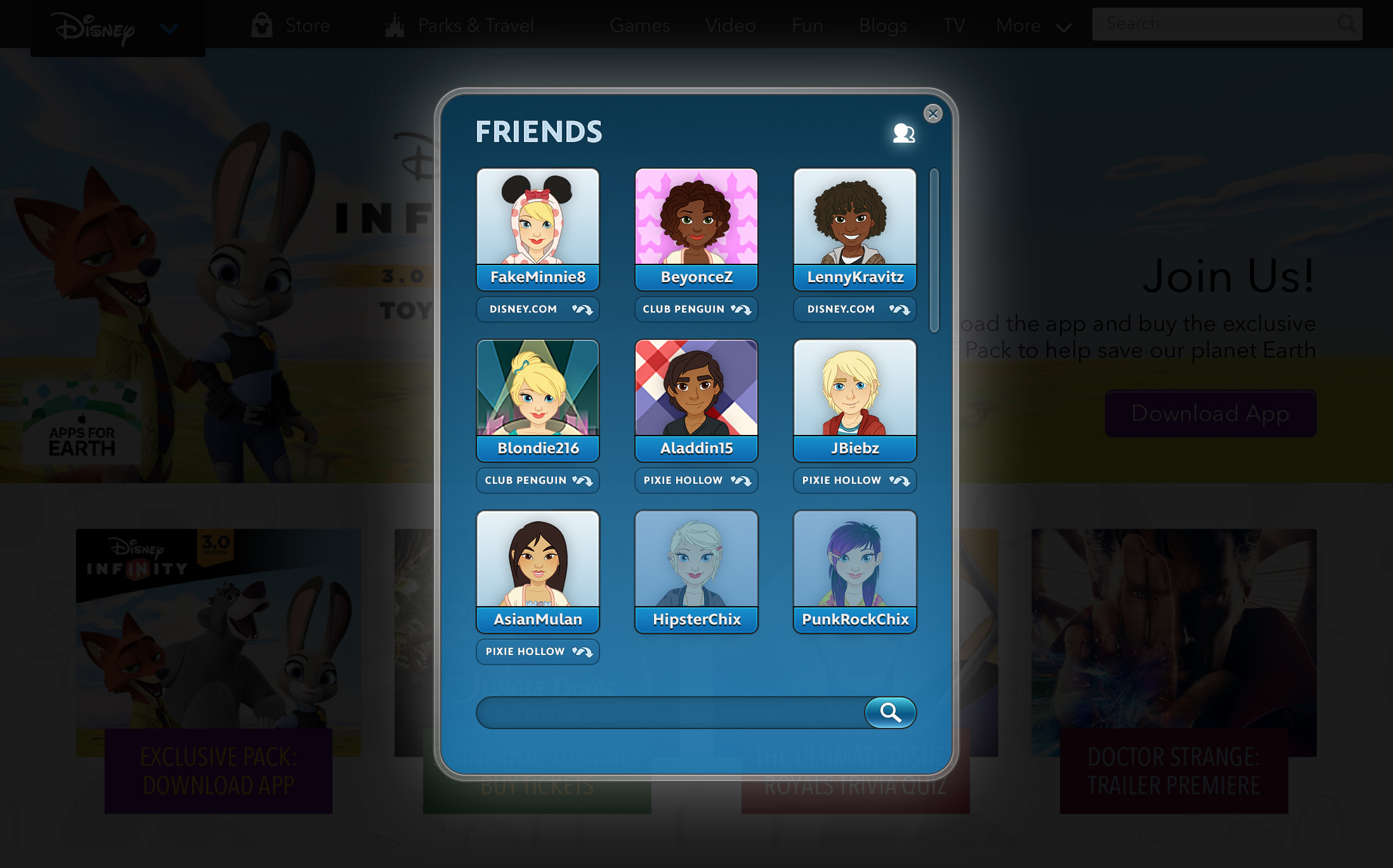 Social Hub 5
